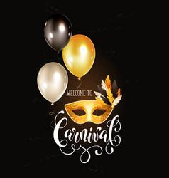 Masquerade greeting card vector