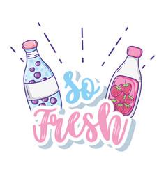 So fresh summer juice vector