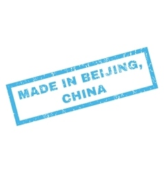 Made In Beijing China Rubber Stamp vector