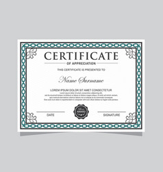 vintage simple certificate template vector image