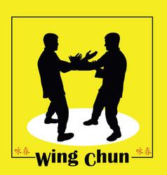 men demonstrate kung fu wing chun vector image