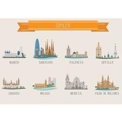 spain city vector image vector image