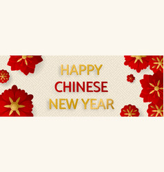 Horizontal banner chinese new year elements vector