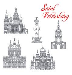 travel landmarks saint petersburg architecture vector image