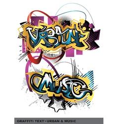 graffiti text vector image