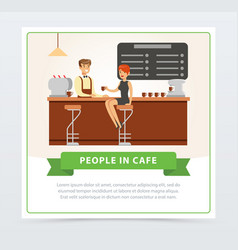 Coffee shop with barrista serving visitor people vector