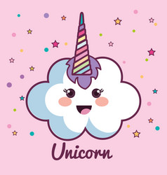 Kawaii cloud design vector