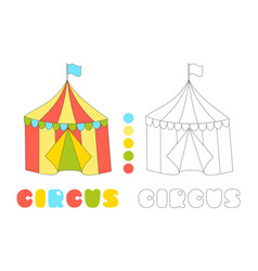 Striped circus tent coloring book page vector