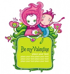 Valentine's day frame vector image