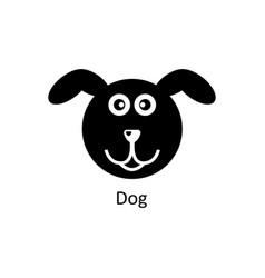 Funny dog icon silhouette icon vector