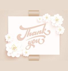 elegant thank you invitation card vector image
