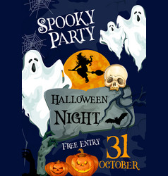 halloween holiday horror party ghost poster vector image vector image