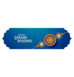 Happy raksha bandhan festival beautiful banner vector