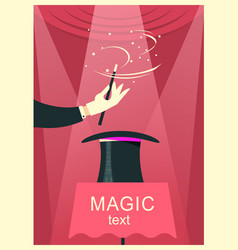 magician hand with magic hat and wand vector image