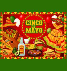 mexican fiesta cinco de mayo party celebrations vector image