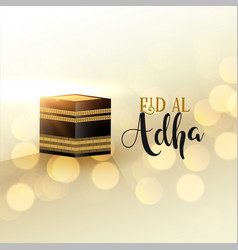 Holy kaaba hajj in mecca eid al adha background vector