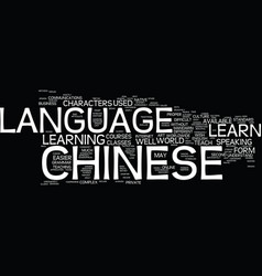 Learn chinese text background word cloud concept vector