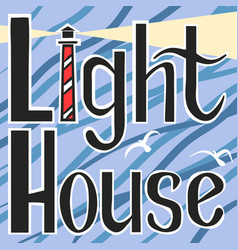 lighthouse logo square vector image