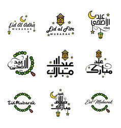 Modern pack 9 greetings wishes for islamic vector