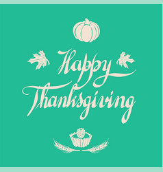 autumn thanksgiving concept background simple vector image