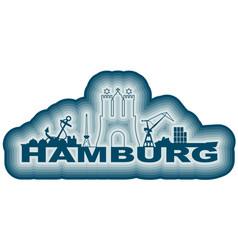 hamburg city concept vector image