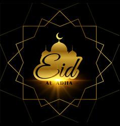Islamic eid al adha festival background vector