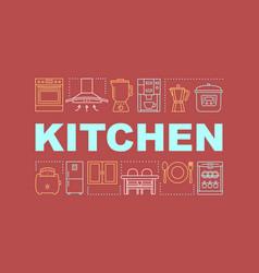Kitchen word concepts banner vector