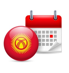 Icon of national day in kyrgyzstan vector image