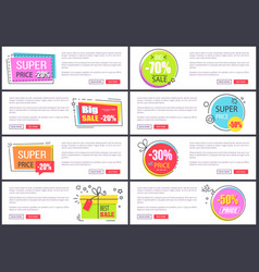 super sale at internet shop web pages templates vector image