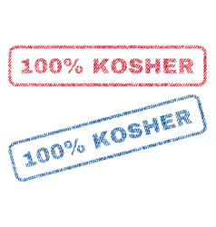 100 percent kosher textile stamps vector