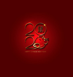chinese zodiac sign year rat luxury gold logo vector image