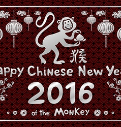 happy Chinese new year 2016 lanterns Gold monkey vector image