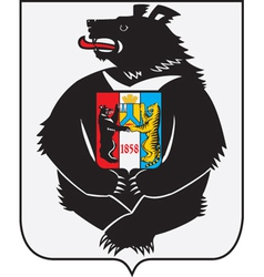 Khabarovsk Coat-of-Arms vector