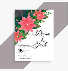 lovely wedding invitation card design vector image