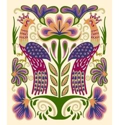 Ukrainian hand drawn ethnic decorative pattern vector