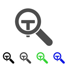 search text flat icon vector image vector image
