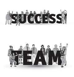 success team group business people isolate black vector image vector image
