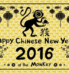 Hand Drawn Chinese New Year Monkeys Hieroglyph vector image vector image