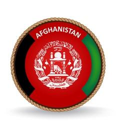 Afghanistan Seal vector image