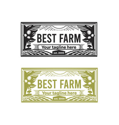 logo in form a rectangular stamp vector image