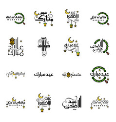 Beautiful collection 16 arabic calligraphy vector