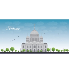 Cathedral christ savior in moscow russia vector