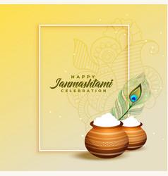 dahi festival shree krishna janmashtami vector image