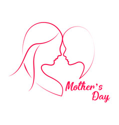text with a mom icon mother day vector image