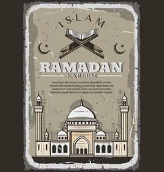 Ramadan kareem islam holiday vintage greeting card vector