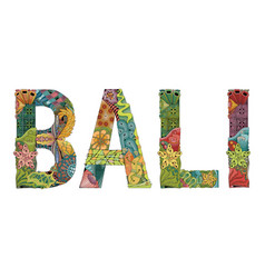 Word bali decorative zentangle object for vector