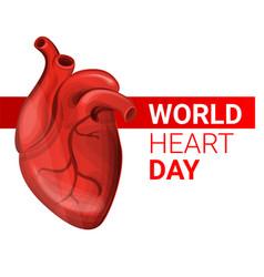 world human heart day concept banner cartoon vector image