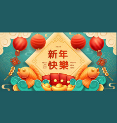 2020 chinese new year golden fishes and lanterns vector