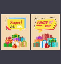 super sale best price vector image vector image