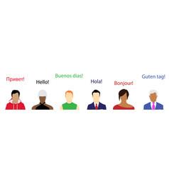 different language speech hello concept spain vector image